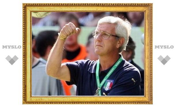 Марчелло Липпи обвинил болельщиков сборной Италии
