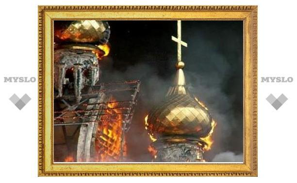 Под Киевом сгорела православная церковь
