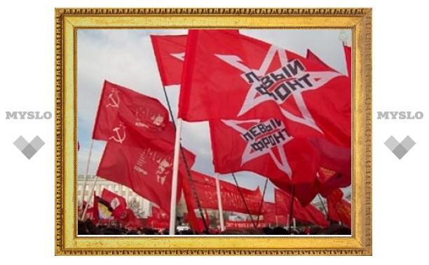 """""""Левый фронт"""" станет общероссийской политической партией"""