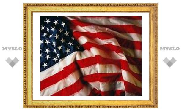 Минфин США предложил экономические реформы