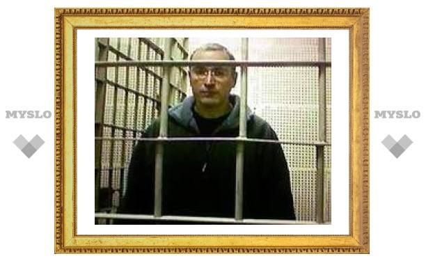 Европейский суд требует от России ответить на вопросы по делу Ходорковского
