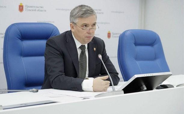 В Тульской области откроют 5 новых онкологических центров