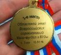 Команды ТулГУ по мини-футболу завоевали золото на турнире «Мини-футбол в вузы»