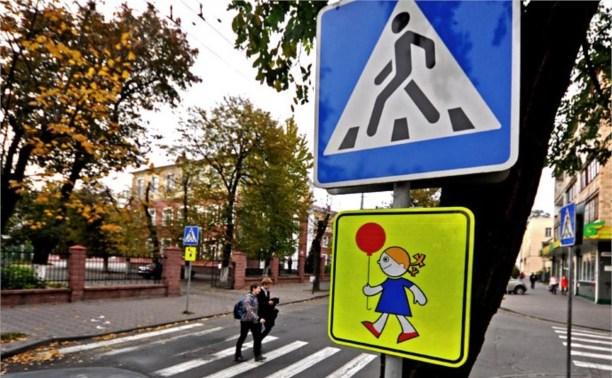 Пешеходные переходы у московских школ оборудуют датчиками движения