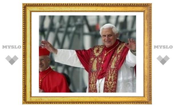 Бенедикт XVI надеется на развитие диалога с РПЦ