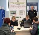 В Туле приставы помогли посетителям МФЦ узнать о своих долгах