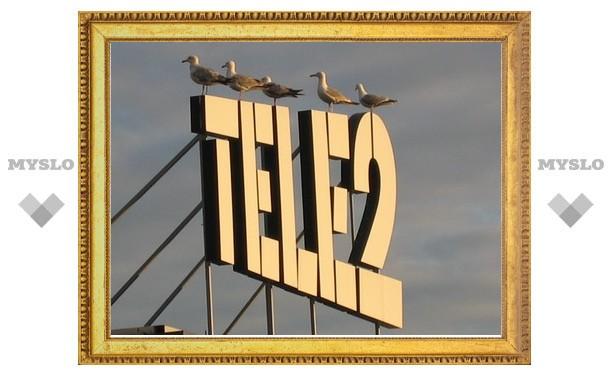 """В Туле мужчина угрожал взорвать офис """"Теле2"""""""