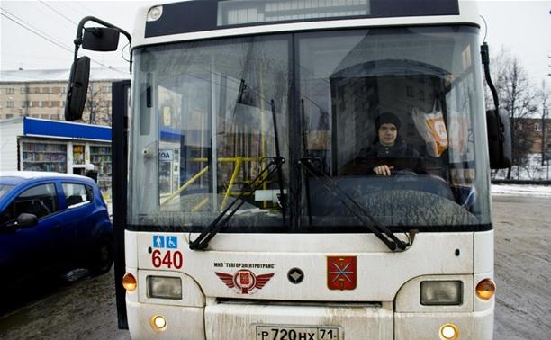 Кто объявляет остановки в тульском транспорте?