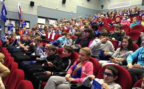 В Заокском районе открыли 3D-кинозал