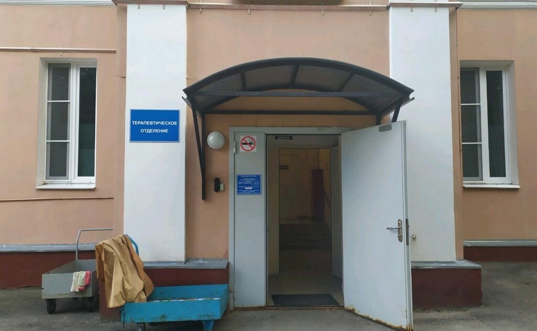 Терапевтическое отделение городской больницы №3 в Туле закрыто на карантин
