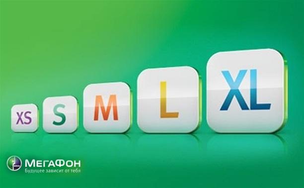 Попробуй мобильный интернет от «МегаФон» бесплатно