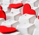 Аналитики определили «индекс любви» Тульской области