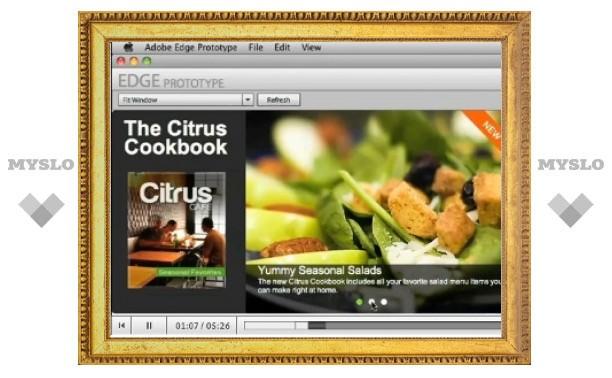 Adobe поддержала альтернативу Flash