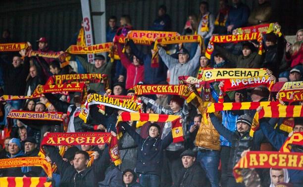 В Туле стартовала продажа билетов на матч «Арсенала» с ЦСКА