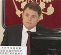 """В рамках """"Народного бюджета - 2014"""" было собрано более 600 млн рублей"""
