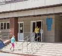До конца года 16 тульских больниц станут «бережливыми»