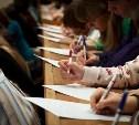 В Тульской области пройдет всероссийская акция «Большой этнографический диктант»