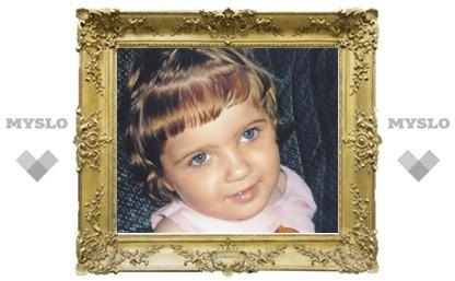 Туляки, спасите 3-летнюю Алину!