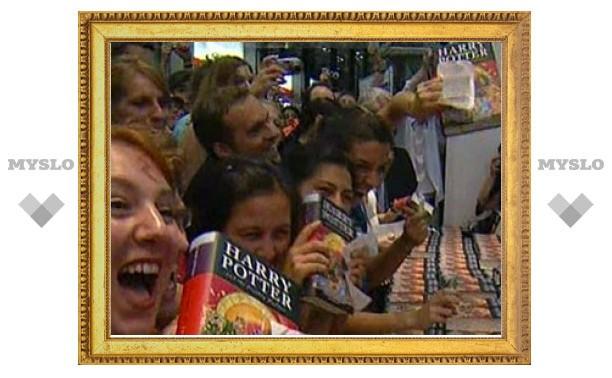 Романы Роулинг испортили жизнь молодому англичанину по имени Гарри Поттер