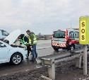 На платных участках федеральных трасс водители могут обратиться за помощью к аварийным комиссарам