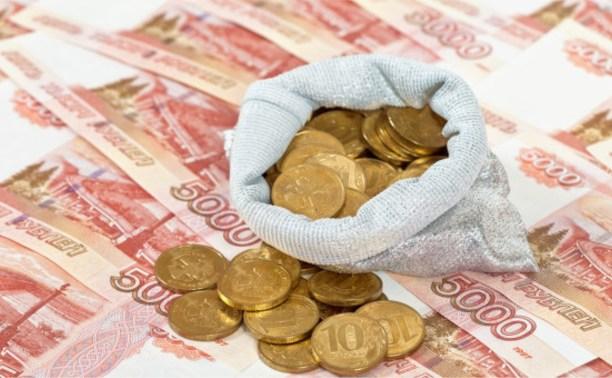 В Европарламенте предложили исключить рубль из международного оборота