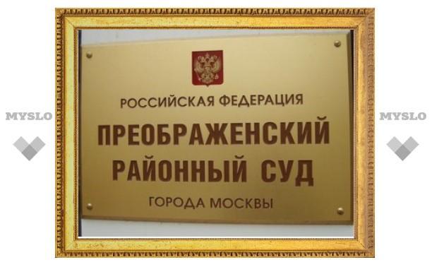 """Бывший менеджер """"ЮКОСа"""" приговорен к 15,5 года строгого режима"""