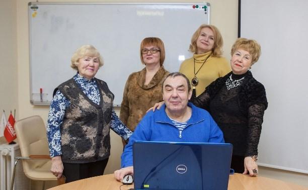 Тульских пенсионеров приглашают принять участие в конкурсе