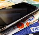 За сутки телефонные мошенники украли у 10 туляков 1,7 млн рублей