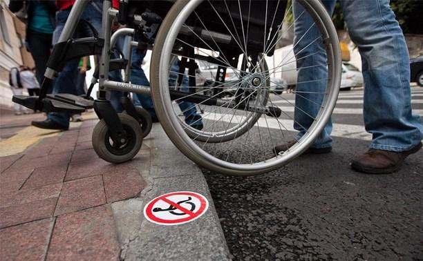 В Тульской области работодатели нарушают права инвалидов