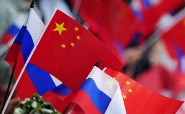 Китай заинтересован в сотрудничестве с Тульской областью