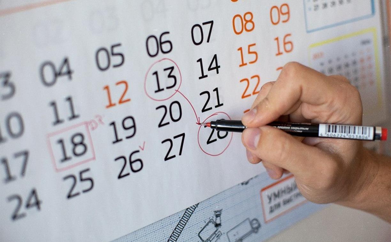 Слишком много выходных: в 2021 году в России могут сократить новогодние праздники