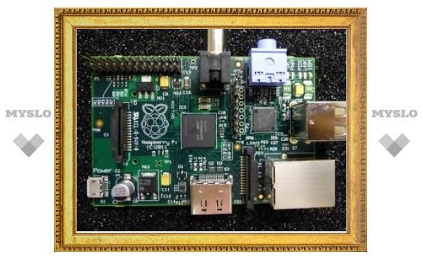 Компьютер за 25 долларов поступит в продажу в начале 2012 года