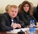 Тульский преподаватель принял участие в форуме по развитию Дальнего Востока России