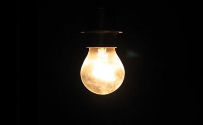 В июльские выходные многие дома Тулы останутся без электричества