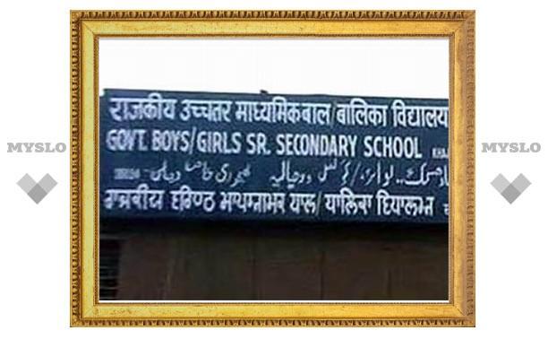 В Индии в давке погибли пять учениц делийской школы