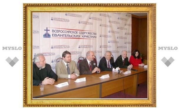 конгресс Всероссийского содружества евангельских христиан проходит в Москве