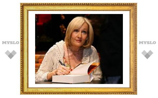 Джоан Роулинг потребовала убрать свои произведения с сайта электронных книг