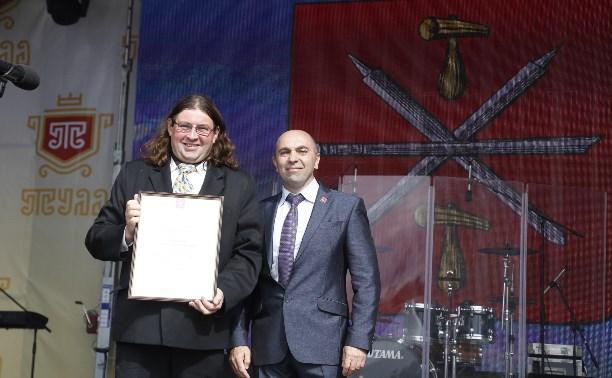 На площади Ленина состоялось торжественное открытие Дня города