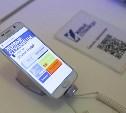Компания Samsung выбрала роман «Война и мир» для запуска приложения «Живые страницы»
