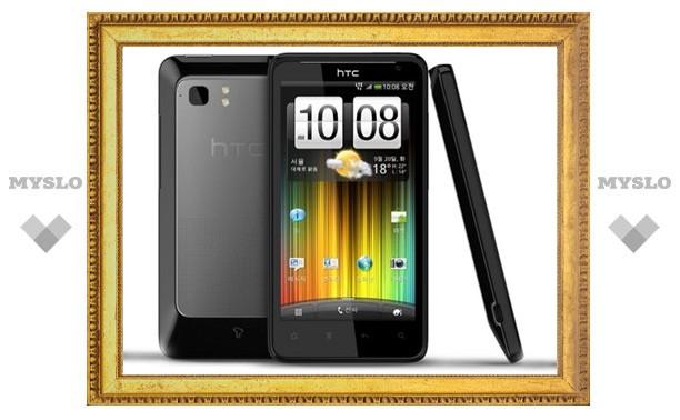 HTC показала новый смартфон для сетей 4G