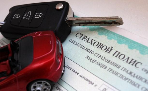 В Госдуме предложили смягчить наказание за езду без страховки
