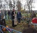 В Тульской области перезахоронили останки погибших под обстрелом детей