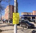 На дорогах, которые отремонтируют в 2015 году, повесят информационные таблички