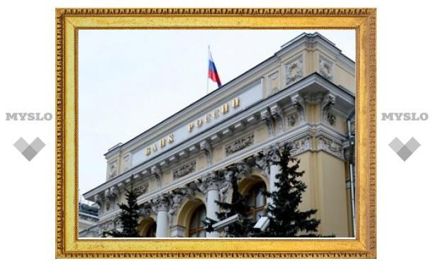 Российские резервы за неделю выросли на 6,5 миллиарда долларов
