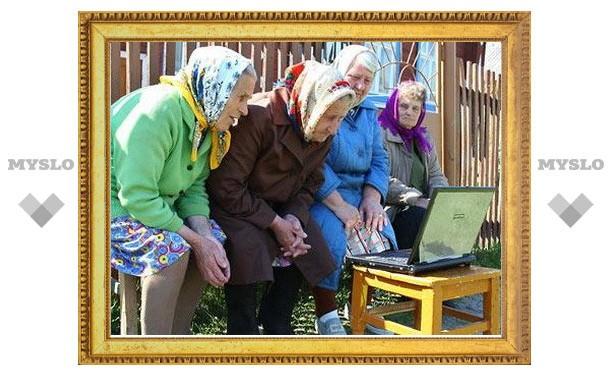 Тульских пенсионеров научат компьютерной грамотности