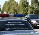 В выходные тульские гаишники задержали 49 нетрезвых водителей