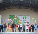 В Центральном парке прошел благотворительный концерт «Семья — это счастье»