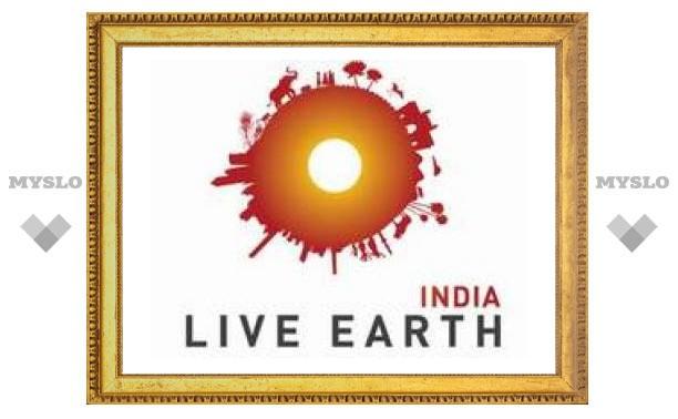 Концерт Live Earth India в Мумбаи отменен