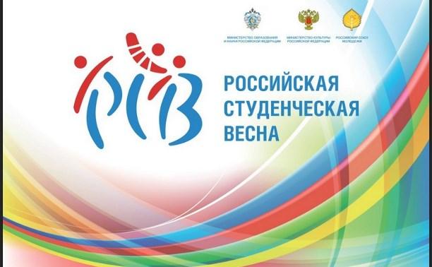 Фестиваль «Российская студенческая весна»: полная афиша
