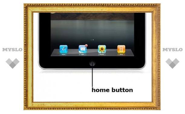 Будущие версии iPad и iPhone станут полностью сенсорными